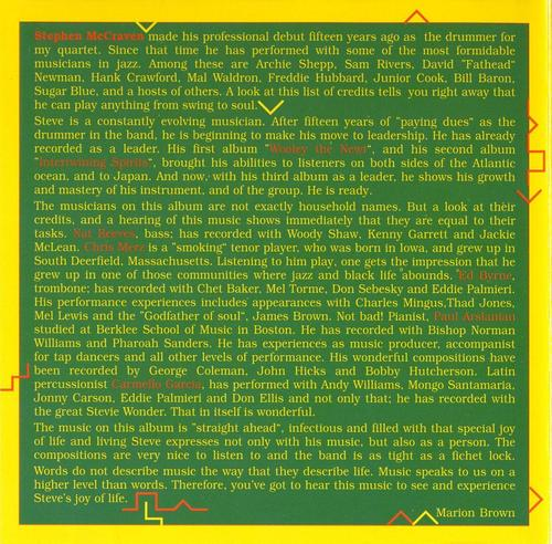liner notes essay The #1 archive of liner notes in the world your subtitle text home page artist list frank sinatra issacs sinatra essay when i was 17, frank sinatra sang.